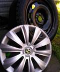 Диски, шины, колпаки комплект из 4 шт. в сборе, оригинальные колеса на фокус, Нагутское