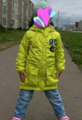Классная яркая парка для девочки, Котлас