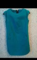 Платье, люблю платья интернет-магазин платьев 50 размера, Камышин