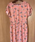 Платье, платье с двусторонними пайетками, Старая Майна
