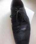 Футзалки adidas predator купить, туфли мужские кожаные 39 размер, Тамбов