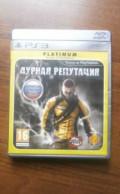 Дурная репутация 1 PS3, Таврическое