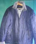Южнокорейские бренды одежды, куртка зимняя, Усть-Кинельский