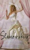 Платье по фигуре до колена с рюшей, свадебное платье, Тюмень