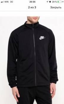 Новый костюм Nike оригинал, off white свитшот купить