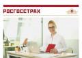 Менеджер по страхованию, Казань