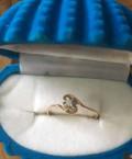 Золотое кольцо с бриллиантом, Астрахань