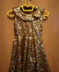 Новое платье, Струги Красные