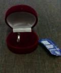 Обручальное кольцо, Ростов