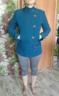 Пальто кашемировое, одежда фирмы bape, Оренбург