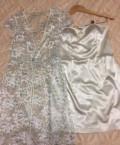 Платье, одежда для пони креатор лавка классных вещичек, Тольятти
