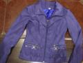 Шери носочки д\/педикюра мэджик фут пилинг, куртка-педжак, Славск