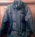 Продам пуховик, красивые мужские куртки на зиму, Черноморское