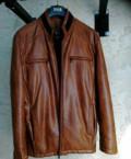 Кожаная куртка berloga, мужские шорты розовые, Игрим