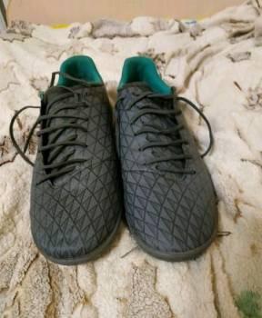 Финская зимняя обувь для женщин куома, бутсы Demix