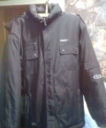Ведущие бренды мужской одежды, куртка мужская, Оренбург