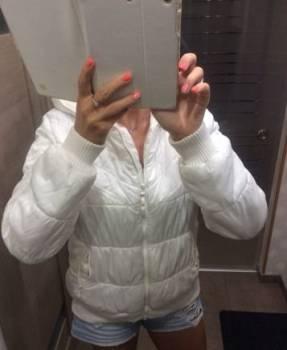 Куртка adidas, платье с баской для худых