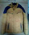 Куртка зима, мужские спортивные костюмы найк, Тула