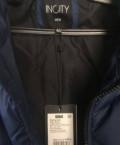 Мужская одежда house, продаю мужскую куртку incity, Ядрин