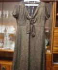 Красивое платье, купить спортивную куртку с капюшоном, Степное Озеро