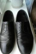 Туфли, бутсы adidas messi 16+ pureagility, Маслова Пристань