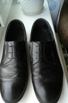 Туфли, бутсы adidas messi 16+ pureagility