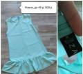 Платье новое, интернет магазин модных платьев для полных, Советская Гавань