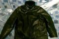Куртка Delmar, на меху, мужские сорочки вышитые бисером, Смоленск
