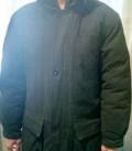 Мужские брюки цвета марсала, пуховик. Тепло. Куртка. Защита, Мамадыш
