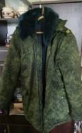 Модные бренды одежды для девушек, аляска цифра зимняя, Екатеринославка