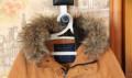 Куртка зимняя pull&bear, мужское нижнее белье танго, Ахтубинск