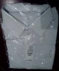 Дешевый интернет магазин одежды из европы, рубашка белая, Барнаул