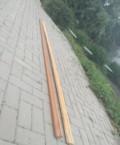 Продам плинтус деревянный 3 - х метровый и доски, Кирсанов