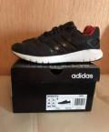 Кроссовки для бега adidas, бутсы nike magista opus, Строитель