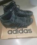 Кроссовки Adidas 43-44р, интернет магазин мужских пуховиков дешево, Питкяранта