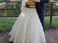 Спортивный костюм италия производства турции, свадебное платье, Агрыз