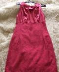 Новое красивое платье 1, короткий мужской пуховик зимний mgp 5568, Рыбное