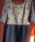 Платье, одежда с принтом антихайп заказать, Верх-Катунское