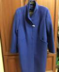 Пальто, модели брюк для женщин с широкими бедрами, Казань
