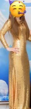 Платье, комплект одежды на море 60 лет, Минеральные Воды