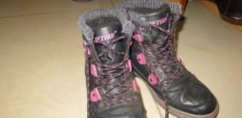 Кроссовки nike air max со скидкой, зимние кроссовки