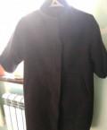 Спортивные штаны монтана 90-х, пальто от Киры Пластининой, Северный
