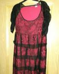 Шубы из песца оптом kastoria, новое платье Laredoute, красное с черным кружевом, Архангельск