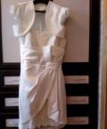 Свадебные и вечерние платья напрокат, короткое платье + балеро и туфли, Куженкино