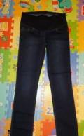 Купить летние штаны женские штапель большого размера, джинсы для беременных 46-48р, Самара