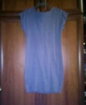 Купить пуховик длинный женский в интернет магазине, платье женское