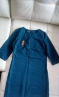 Платье, женские кофты скидки, Альметьевск