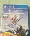 Horizon Zero Dawn на PS4, Наволоки