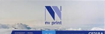 Картридж лазерный HP 18A CF218A Nv-Print новый