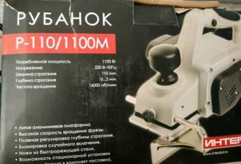 Рубанок электрический Интерскол Р110/1100М